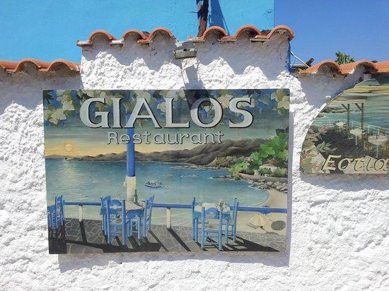 Gialos Restauant: Gialos Entrance - Stoupa Bay
