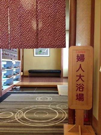 Tokachigawa Onsen: onsen