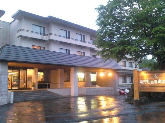 Shirogane Onsen Hotel : 飯店