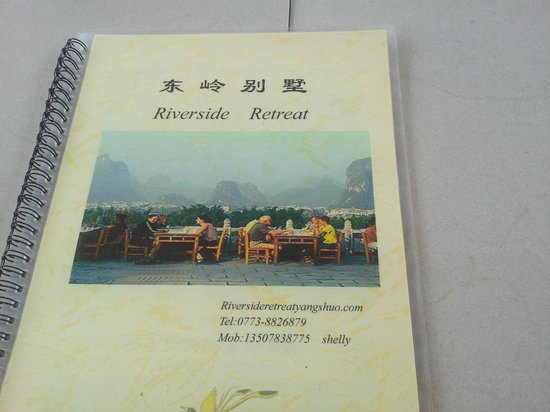 Riverside Retreat Hotel: Menu, good food :)
