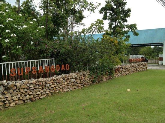 Supsangdao Resort: This welcomes you!