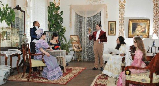 Maryino Manor Country Hotel : В Салонах усадьбы Марьино регулярно проходят музыкальные вечера