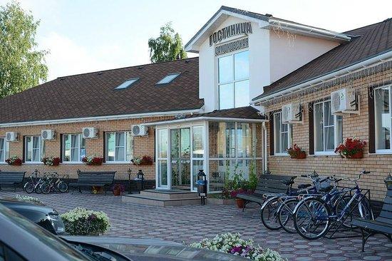 Hotel Samokovskaya