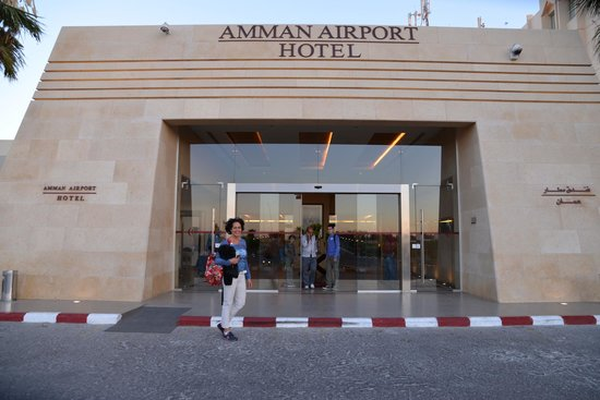 Amman Airport Hotel: the hotel Queen Alia gate