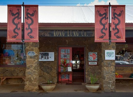 The Entrance of the Historic Kong Lung Trading store in Kialuea, Kauai