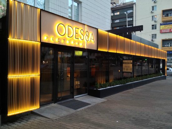 Odessa picture of odessa restaurant kiev tripadvisor for Restaurant exterieur