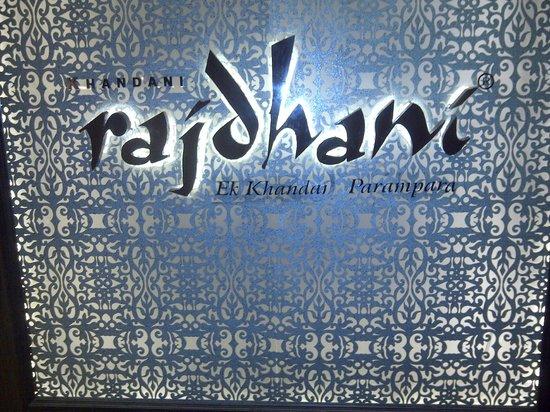 Rajdhani Thali : Entrance