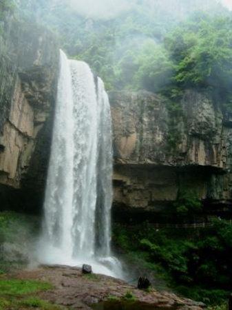 Wencheng County, Çin: Second Ji