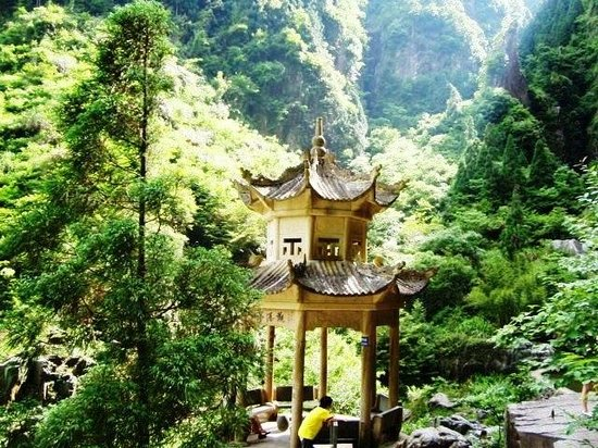 Wencheng County, Chiny: Kind nature