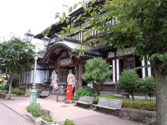Takegawara Spa: 竹瓦温泉