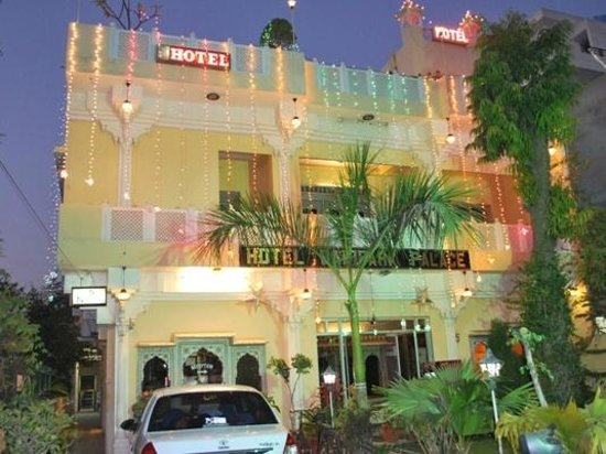 Hotel Bani Park Palace: front