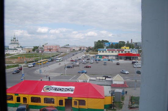 Hotel Solikamsk : View From Window