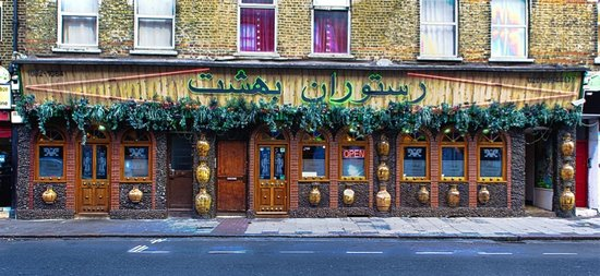 Behesht Restaurant London Updated 2020 Restaurant Reviews Menu Prices Restaurant Reviews Food Delivery Takeaway Tripadvisor