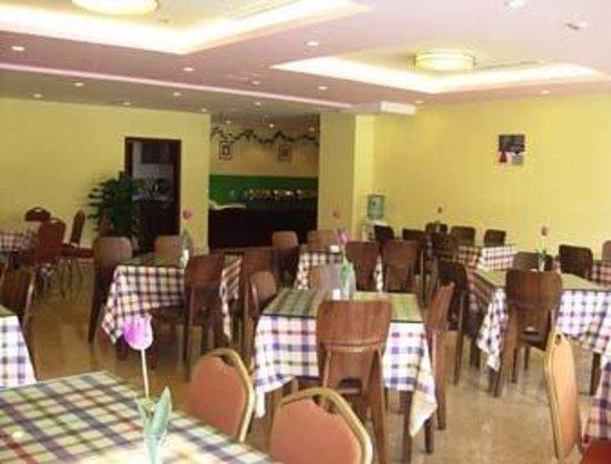 Kaien Juyi Hotel: Restaurant
