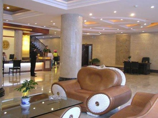 Youtian Hotel : Lobby view