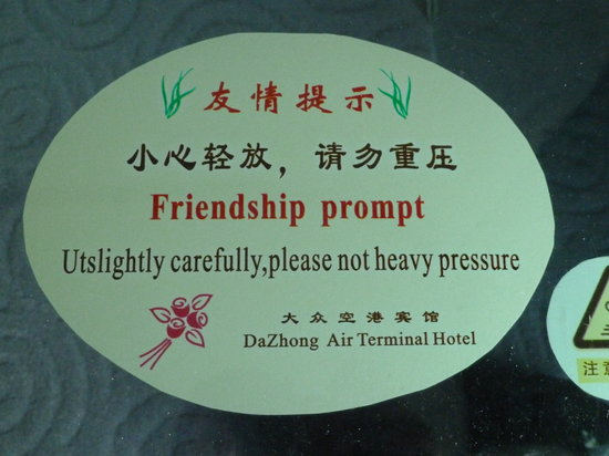 Dazhong Airport Hotel: Funny sign