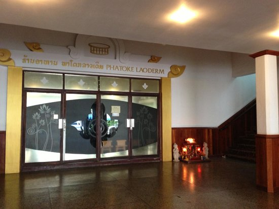 Seng Lao Hotel: the cinema/hall where they have nightly cutural shows