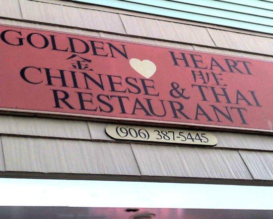 Golden Heart Chinese-Thai Restaurant: Perfect change of pace in Munising, MI