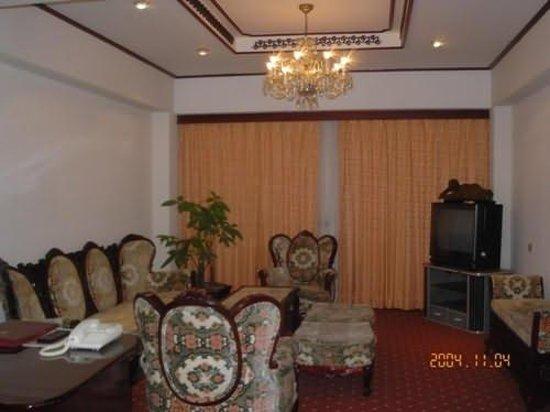 Emperor Hotel: Recreational Facilities
