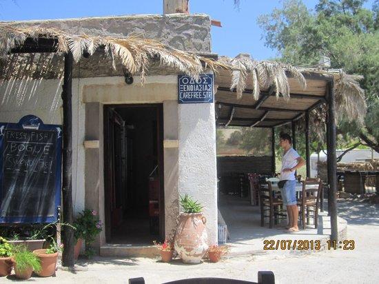 Diaskari: taverna
