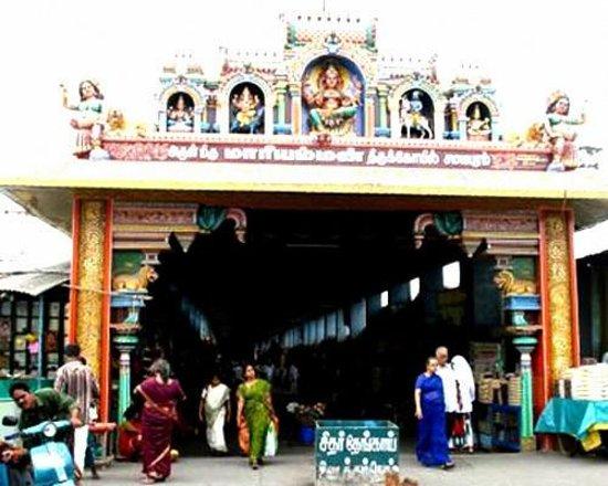 Samayapuram Mariamman - Maariamman Temple