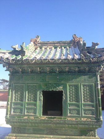 Eastern Royal Tombs of the Qing Dynasty: burning incessant