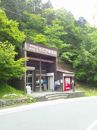 Yabitsu Pass