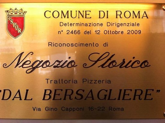 Pizzeria Dal Bersagliere: Targa Comune di Roma