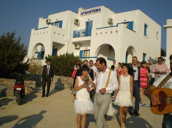 Agnantema: εξωτερικοσ χωρος