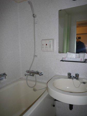 Hotel Wing International Nagoya: banheiro