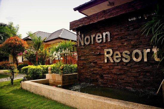 Noren Resort: Стелла при въезде