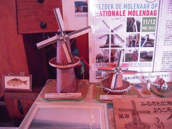 Sakura Furusato Square: 風車の中の展示