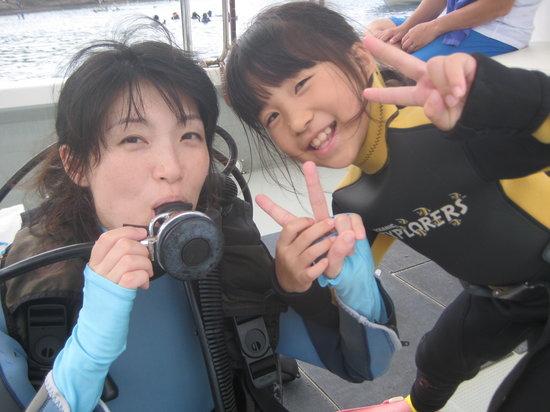 Tetsu Cruise Okinawa - Day Tour: 人生初!ダイビングにチャレンジ!