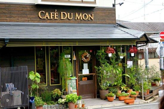 カフェ ドゥ モン