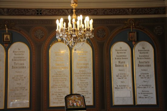 Cathedral of Saints Peter and Paul: Tzar Nicholas Tomb