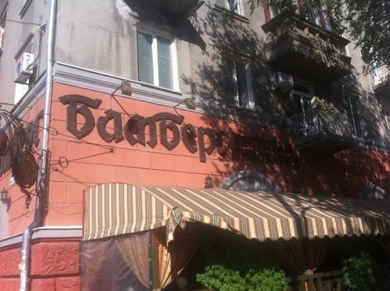 Bamberg: фасад