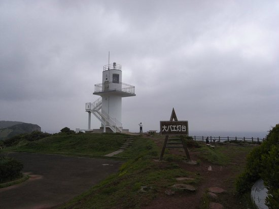 Hirado, Japan: 大バエ灯台