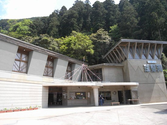 Kuma-mura, Japón: 球泉洞
