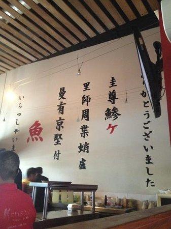 Kensao: Detalle tras barra de sushi.