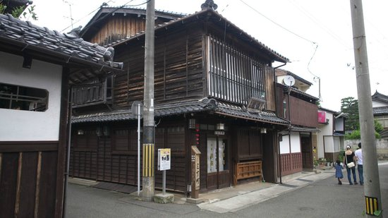 Obamanishigumi Traditional Architectures Preservation District