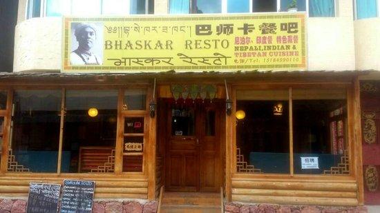 Bhaskar Resto
