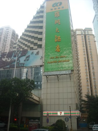 Luohu Hotel: 外観