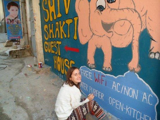 Shakti Guest House: Shivshakti Wall!