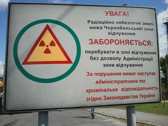 Сhernobyl City - Day Tour to the Exclusion Zone: Warning sign near the check point