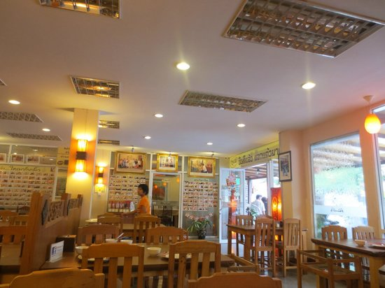 Phu Lae Restaurant: Decor