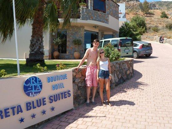 Creta Blue Suites : front view of hotel