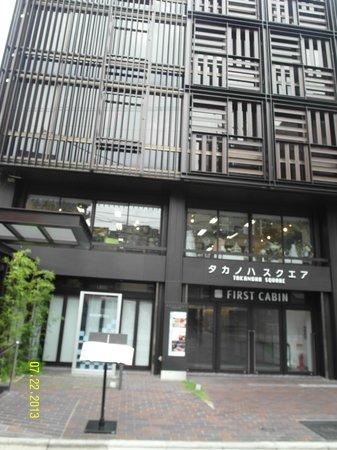 First Cabin Kyoto Karasuma: First cabin Kyoto