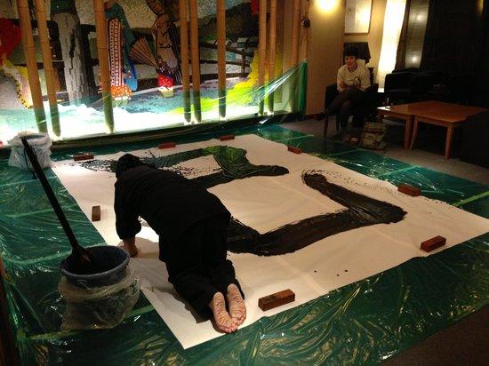Nishiyama Ryokan: japanese culture events
