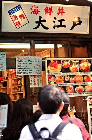The Tsukiji Market: Tsukiji Market