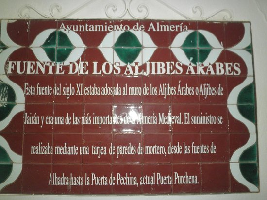 Baños Arabes Almeraya:The Top 10 Things to Do Near Marisqueria Baviera, Almeria